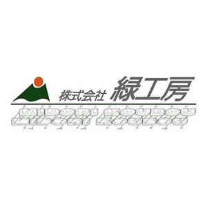株式会社緑工房